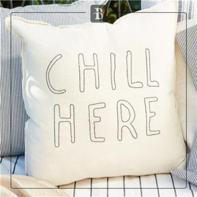 ALMOHADON CHILL HERE